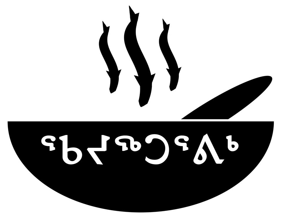 Qajuqturvik Food Centre